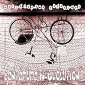 album Santapupa R-Evolution - Santapupa R-Evolution