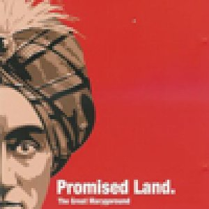 album Promised Land - The Great Marygoround