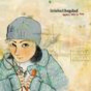 album manca solo la neve - Il Cielo Di Bagdad