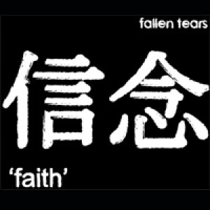 album Faith - Fallen Tears