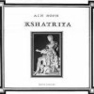 album Kshatriya - Ain Soph