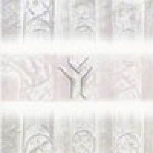 album Settimo grado di separazione - Yggdrazil