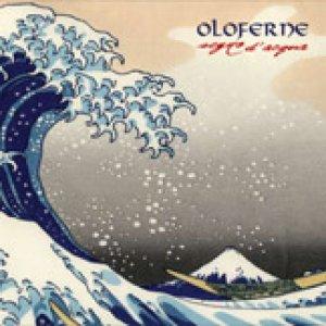 album Segno d'acqua - Oloferne