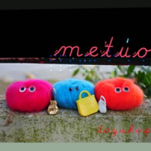album Neon Pink Pony Kitchen - Metùo