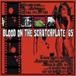 album blood on the scrachplate 65 - Super sexy boy 1986