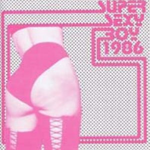 album super sexy boy - Super sexy boy 1986