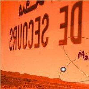 album terra - Mappe Nootiche