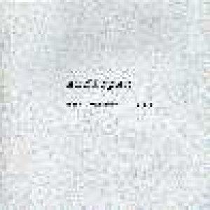 album Sei Pezzi 1999 - Audiopan