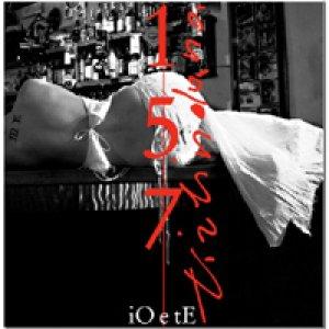 album 157 iO e tE - Tirlindana