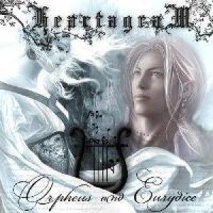 album Orpheus and Eurydice - Heartagram