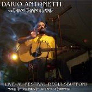 album L'estetica del cane - Dario Antonetti