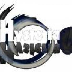 album Una semplice canzone (2008) - Hysteria