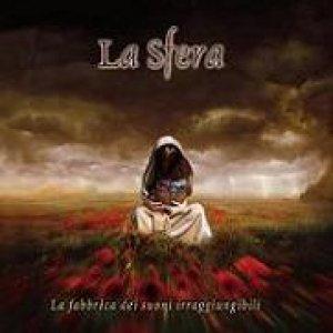 album La Fabbrica Dei Suoni Irraggiungibili - La Sfera