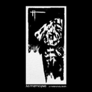 album A melancholy death (Soundtrack) - La Mamoynia