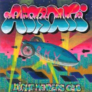 album Night members club Remix - Amari