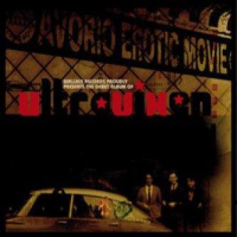 Avorio Erotic Movie