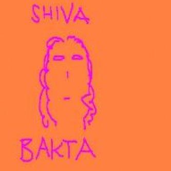 Shiva Bakta Homerec Album