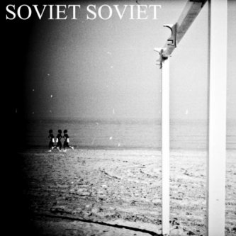 Copertina dell'album Marksman, di Soviet Soviet