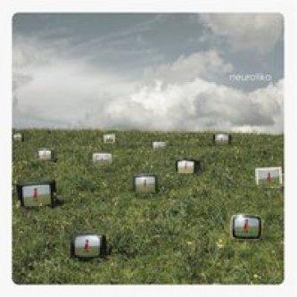 Copertina dell'album neurotika, di neurotika