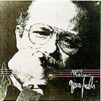 Copertina dell'album Averti addosso, di Gino Paoli