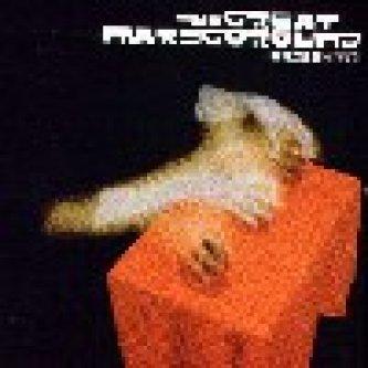 Copertina dell'album Message, di The Great Marygoround