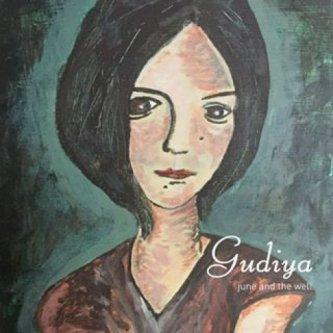 Gudiya