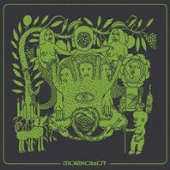 Copertina dell'album Morkobot, di Morkobot