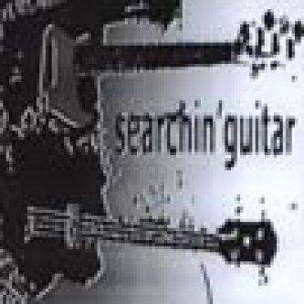 Copertina dell'album s/t, di Searchin'guitar (S'G)