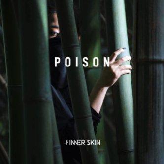 Copertina dell'album INNER SKIN, di INNER SKIN