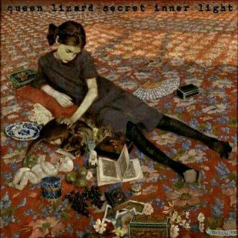 Secret Inner Lights
