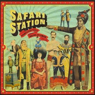 Safari Station