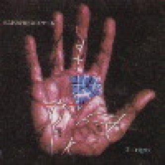 Copertina dell'album Lingo, di Almamegretta