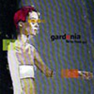 Copertina dell'album Se tu fossi qui, di Gardenia [Campania]