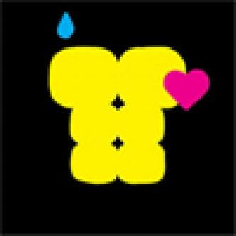 Copertina dell'album Scimmie d'amore, di Amari