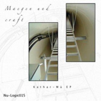 Copertina dell'album Kathar-Mù Ep, di Maegen und craft