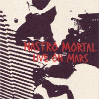 Copertina dell'album S/T, di Nastro Mortal