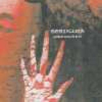Copertina dell'album Alienazioni, di Sestaluna