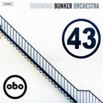 Copertina dell'album Obo, di Oshinoko Bunker Orchestra
