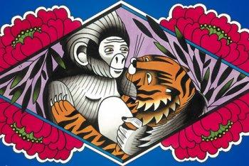 Tutti i fumettisti e disegnatori che parteciperanno al MI FAI 2013, la sezione del MI AMI dedicata al mondo dell'illustrazione