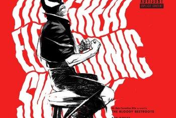 La copertina dell'album realizzata da Tanino Liberatore