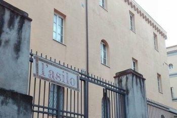 L'ingresso dell'Asilo - Ex Asilo Filangieri di Napoli - foto via Facebook