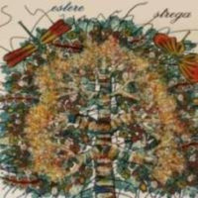 album Strega - Estere