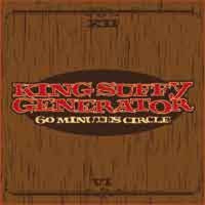album 60 Minutes Circle - King Suffy Generator