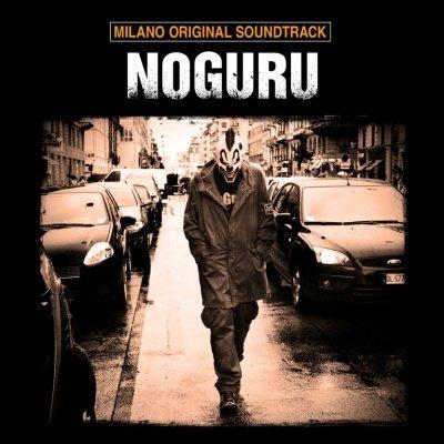 album Milano O.s.t - No Guru