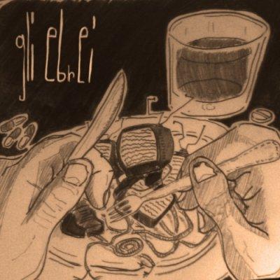 album 2010 Gli Ebrei