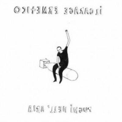 album Pugni nell' Aria EP - Il garage ermetico