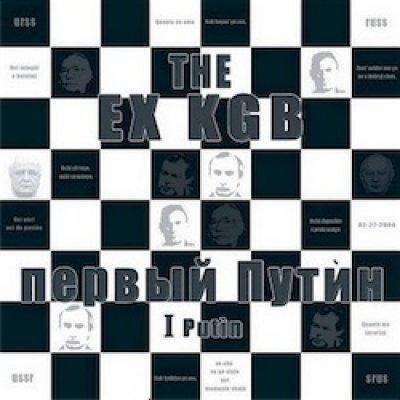 The ex KGB - News, recensioni, articoli, interviste