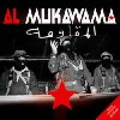 album s/t - Al Mukawama