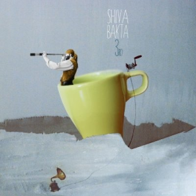 album Third - Shiva Bakta