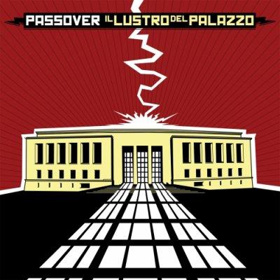 album Il Lustro del Palazzo - Passover